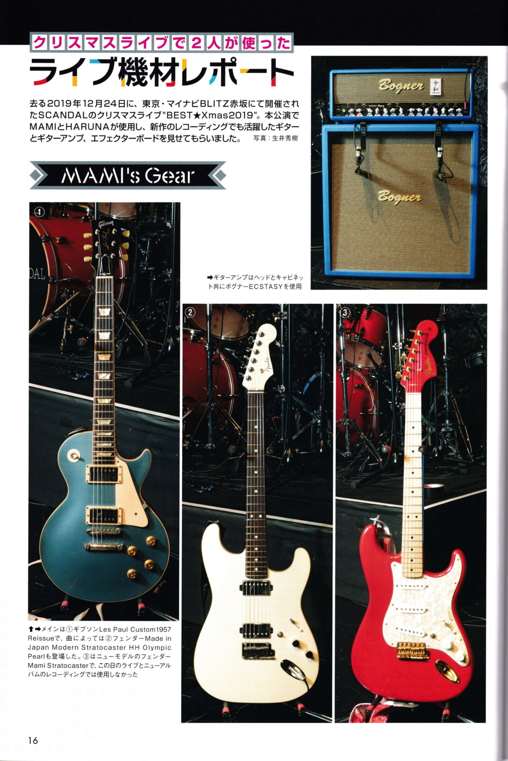 MAMI'S GEAR - Page 8 Img_0011