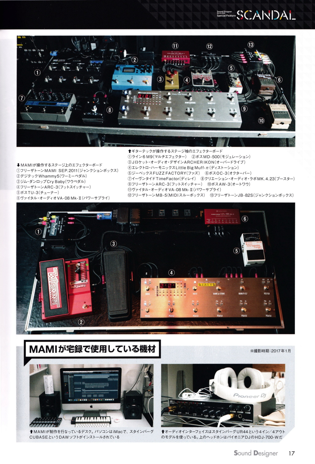 SOUND DESIGNER Img_0046