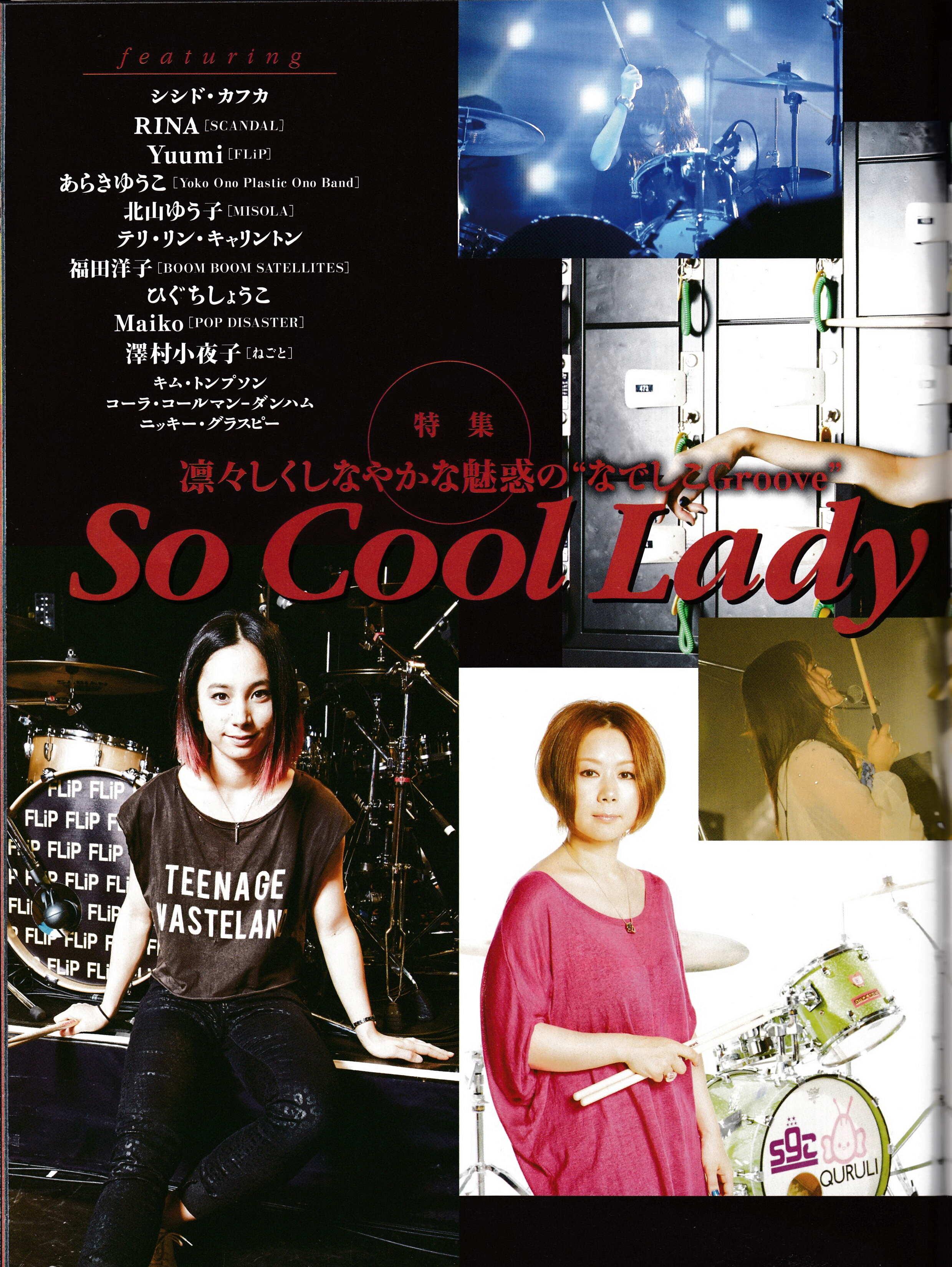Rhythm & Drums Magazine Img_0090