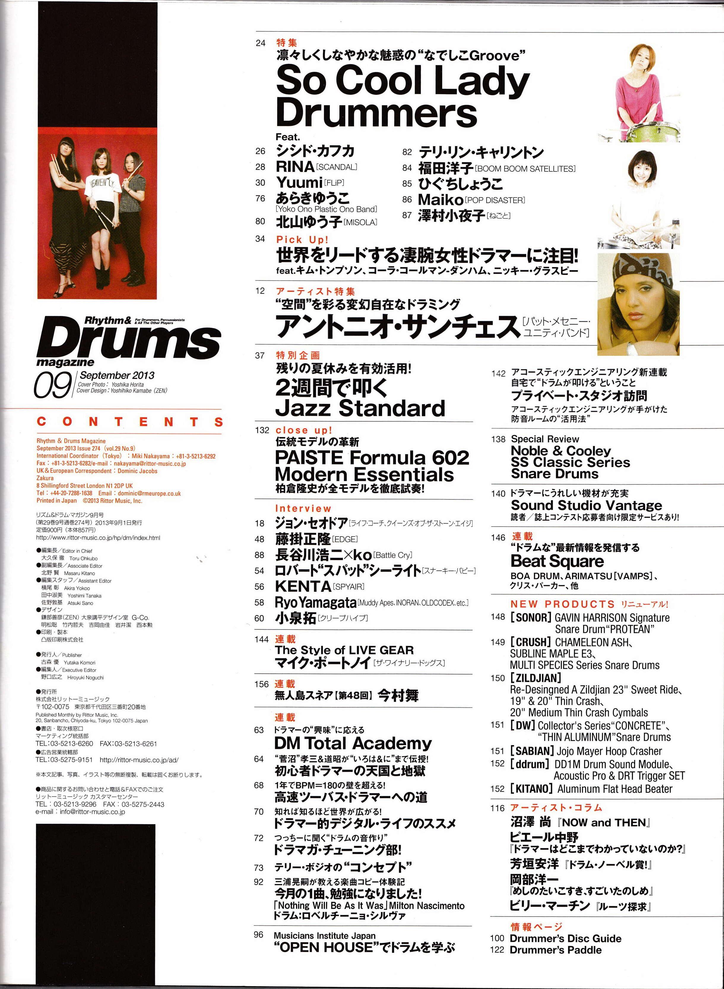 Rhythm & Drums Magazine Img_0091