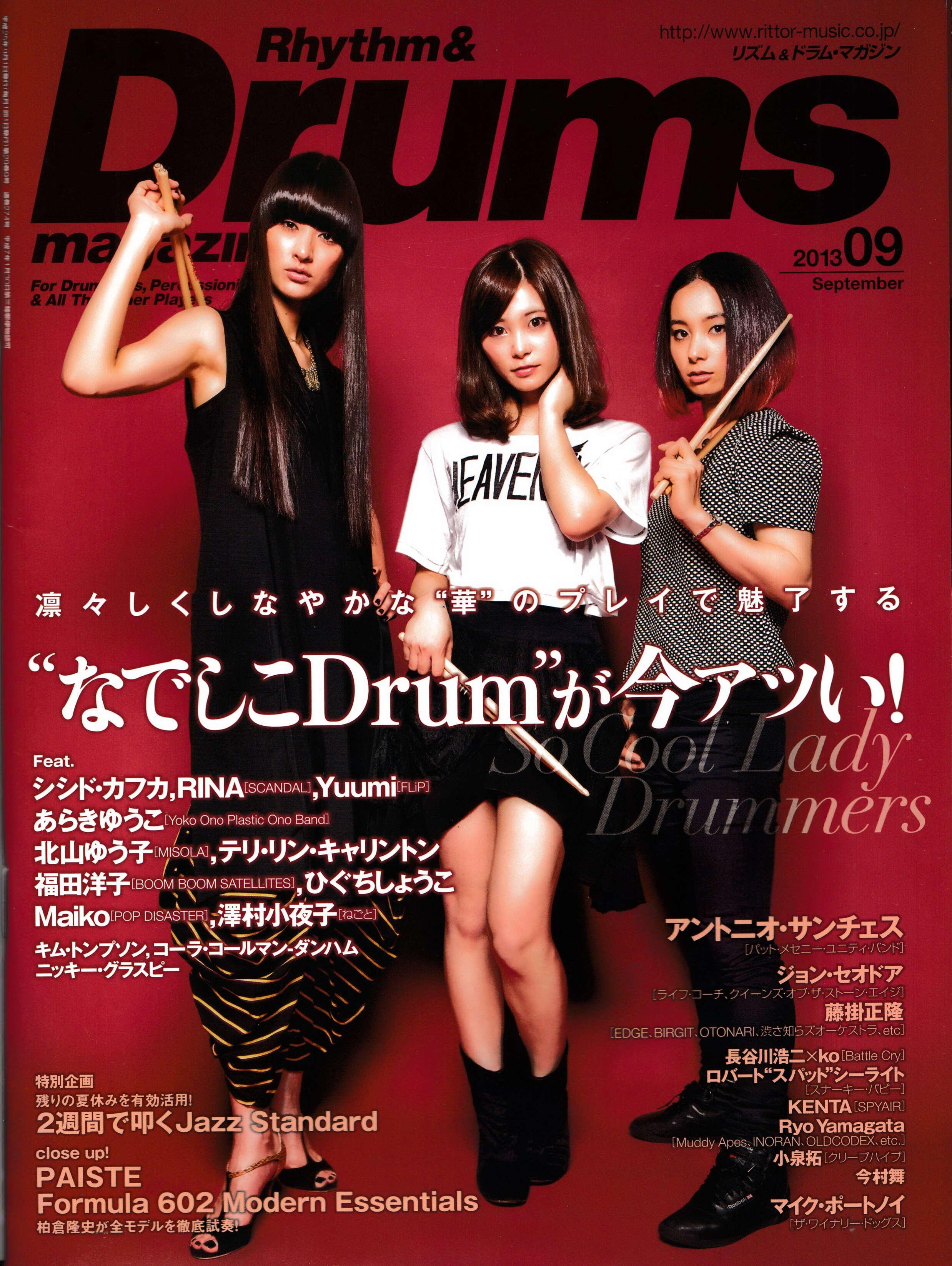 Rhythm & Drums Magazine Img_0092