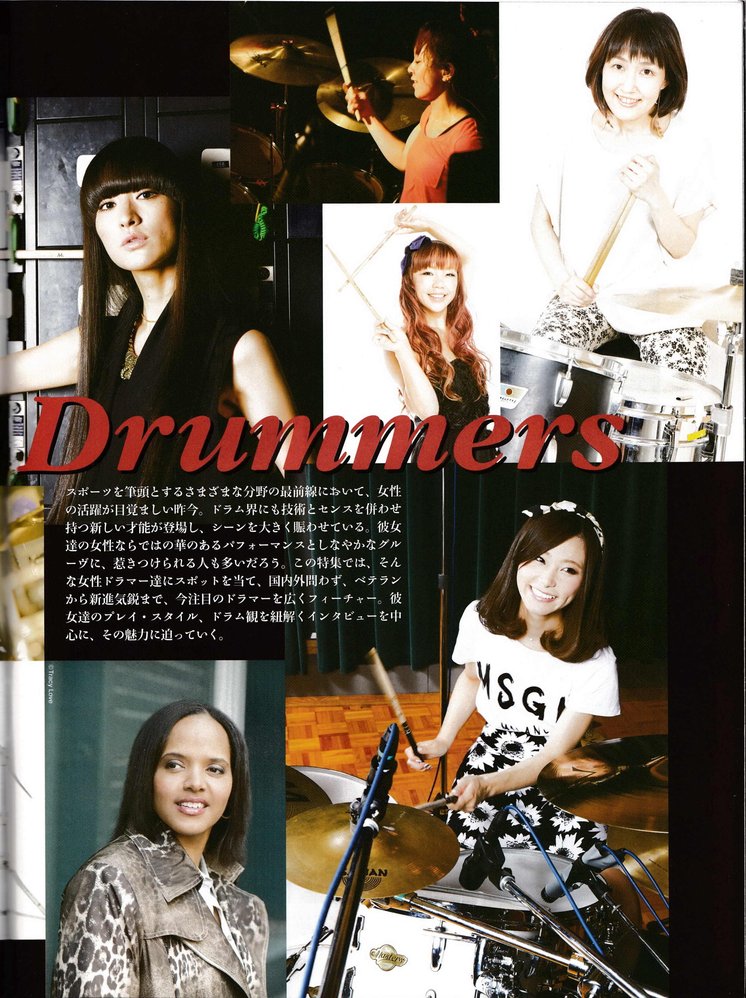 Rhythm & Drums Magazine Img_0093