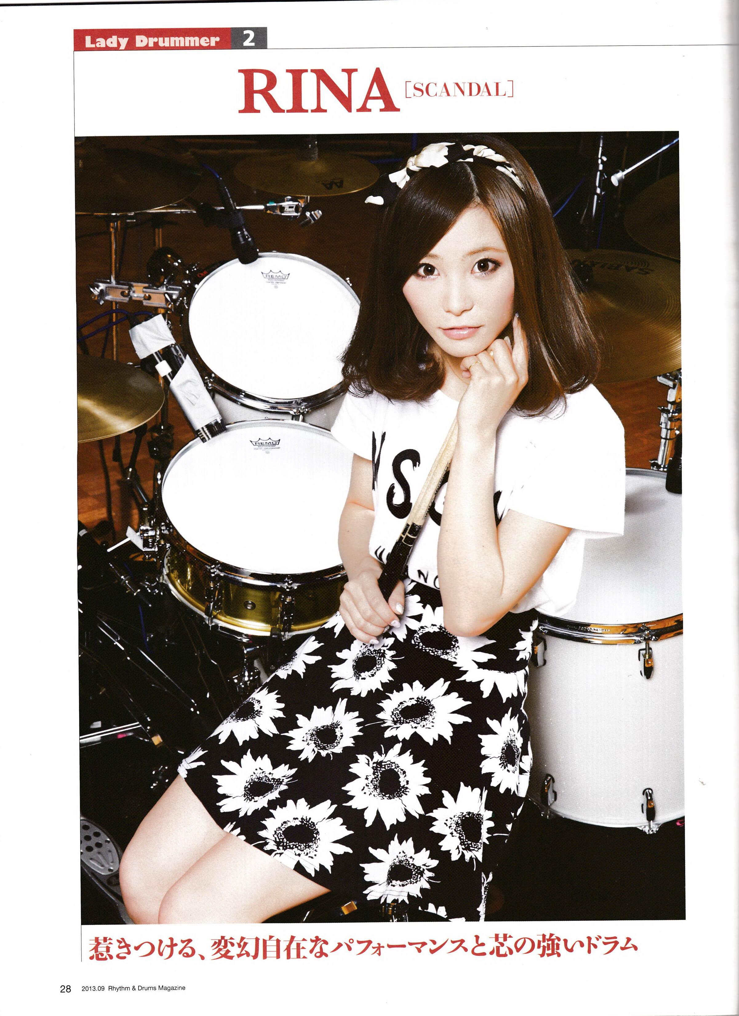 Rhythm & Drums Magazine Img_0094