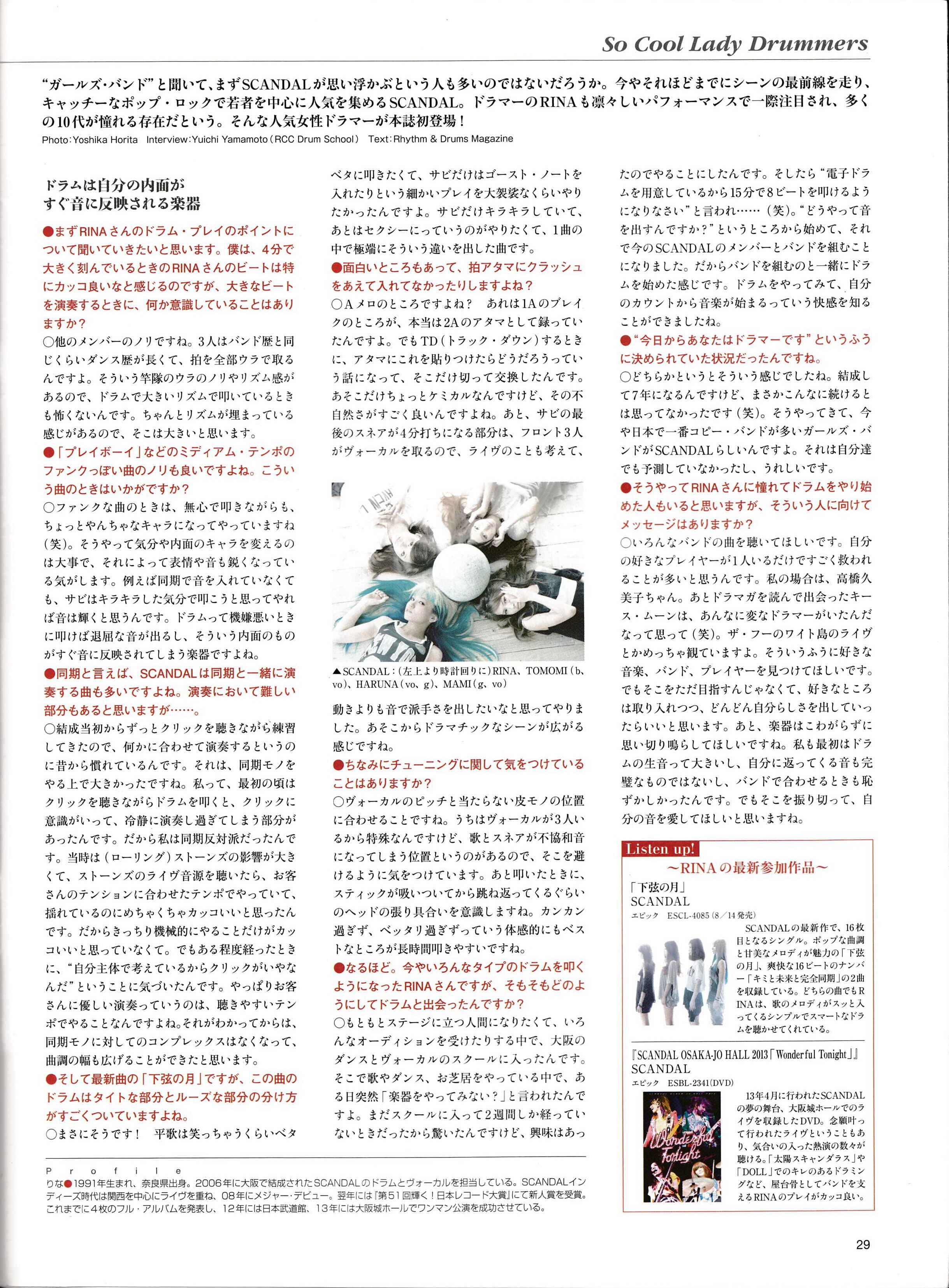 Rhythm & Drums Magazine Img_0095