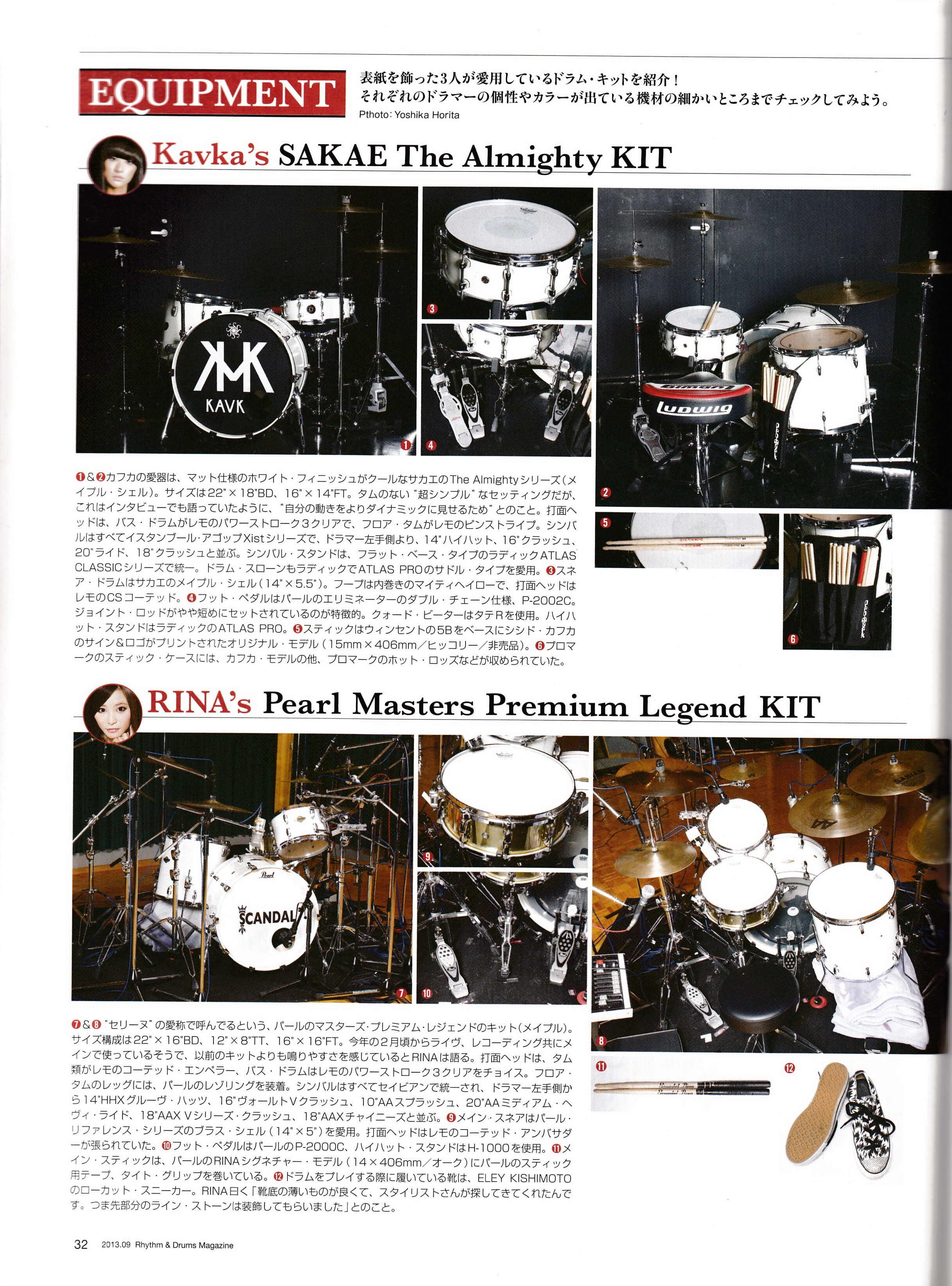 Rhythm & Drums Magazine Img_0097