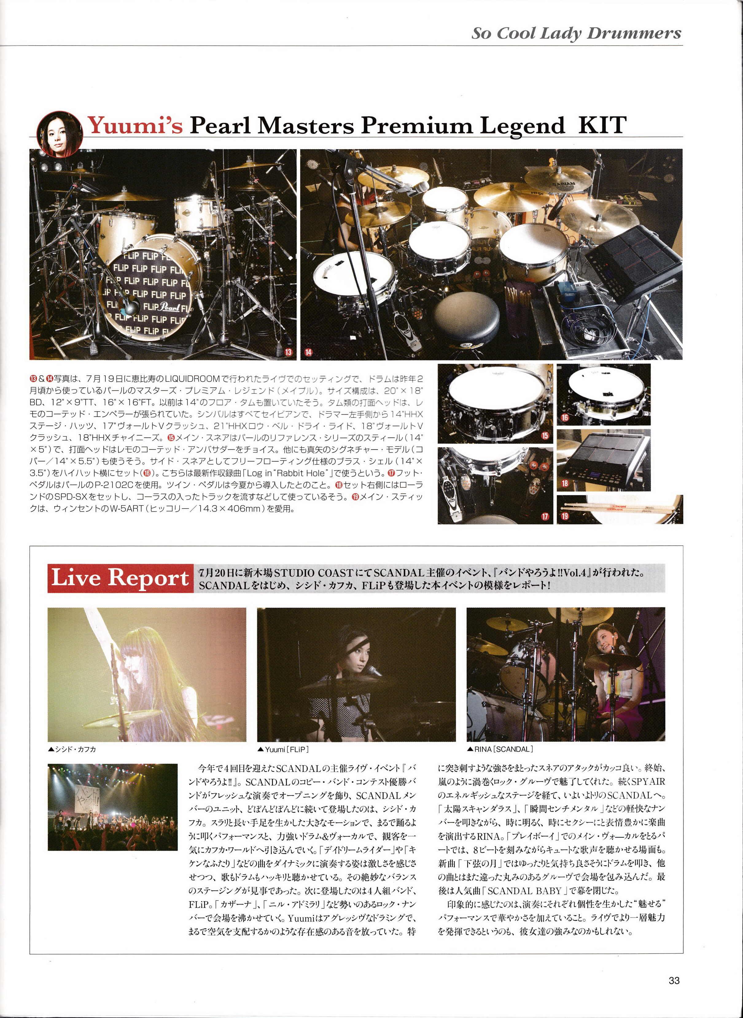 Rhythm & Drums Magazine Img_0098