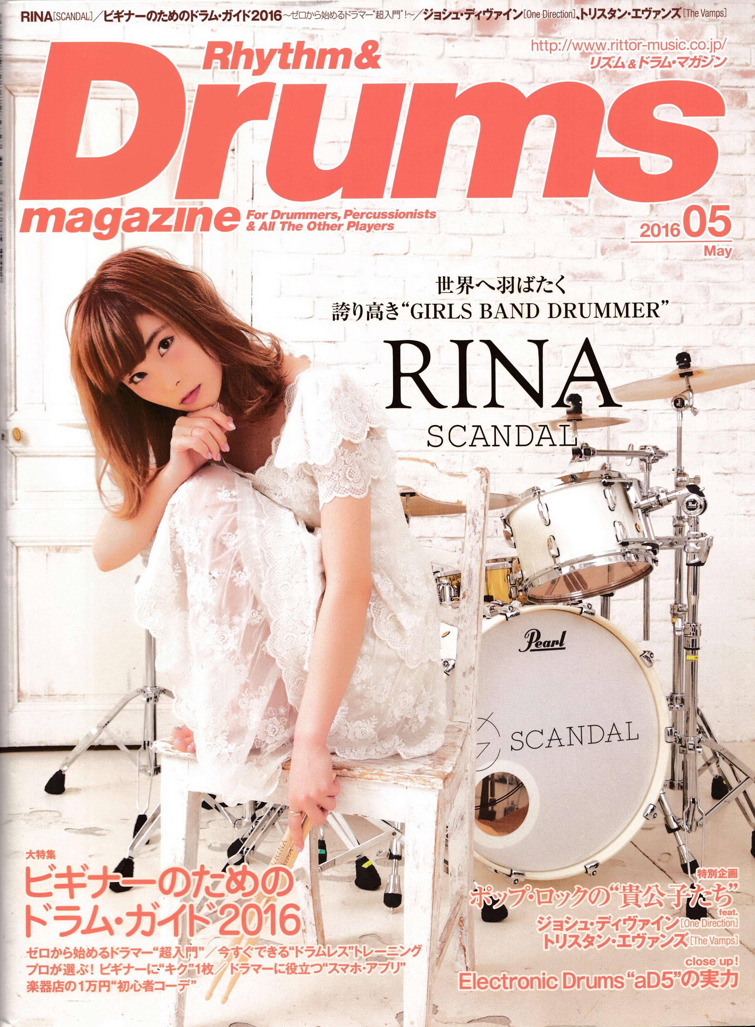 Rhythm & Drums Magazine Img_0099