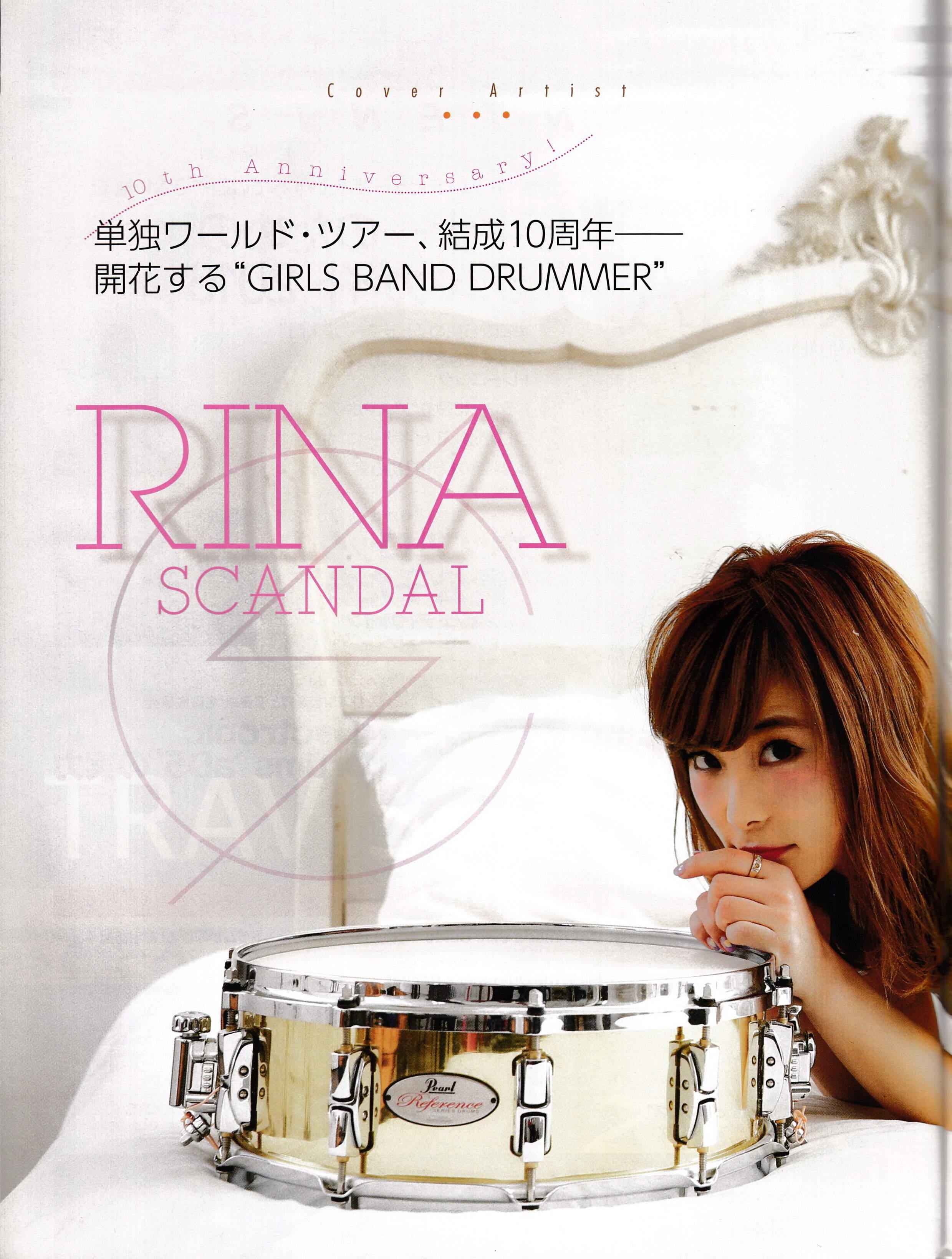Rhythm & Drums Magazine Img_0100
