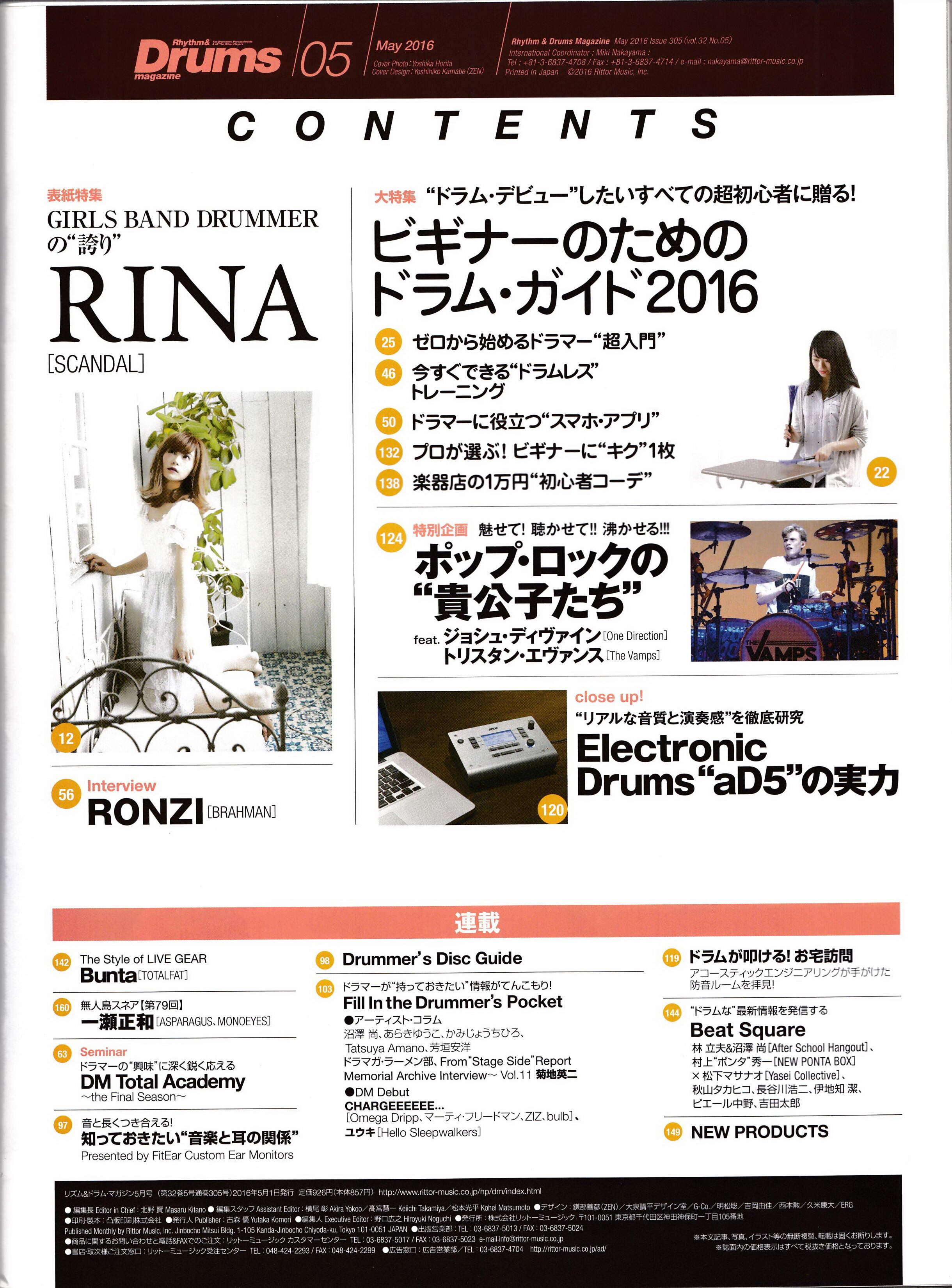 Rhythm & Drums Magazine Img_0101