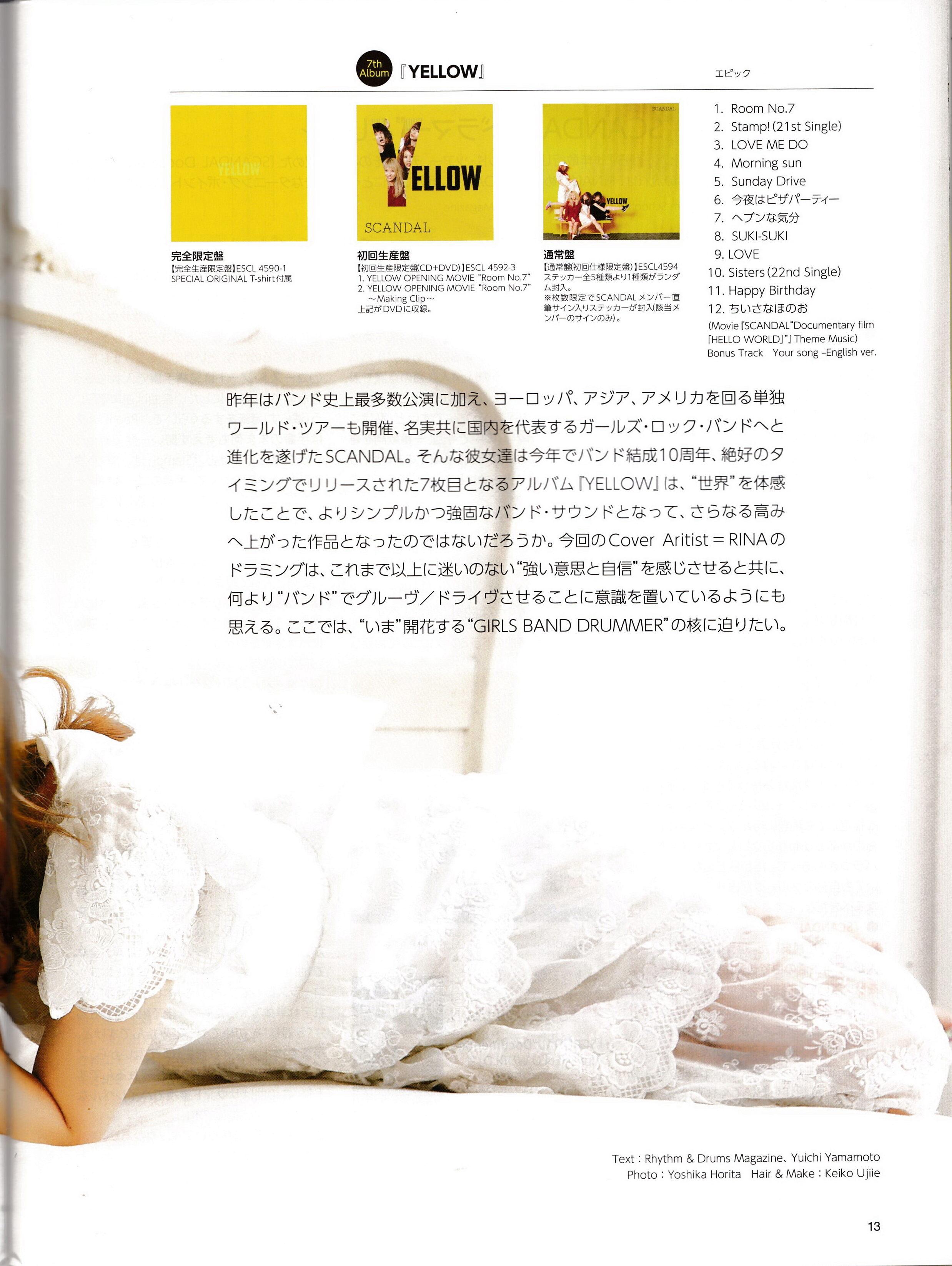 Rhythm & Drums Magazine Img_0102