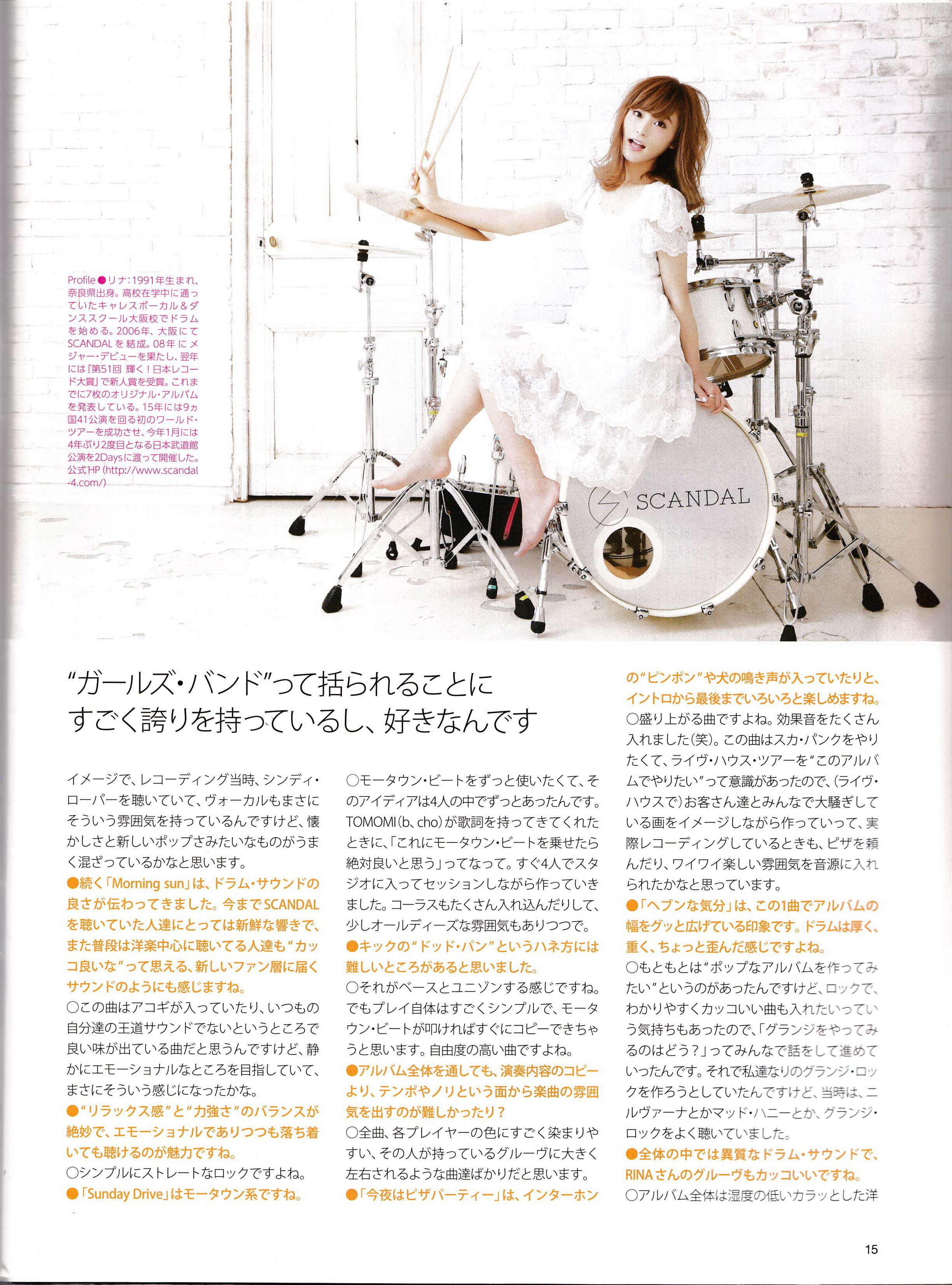 Rhythm & Drums Magazine Img_0103