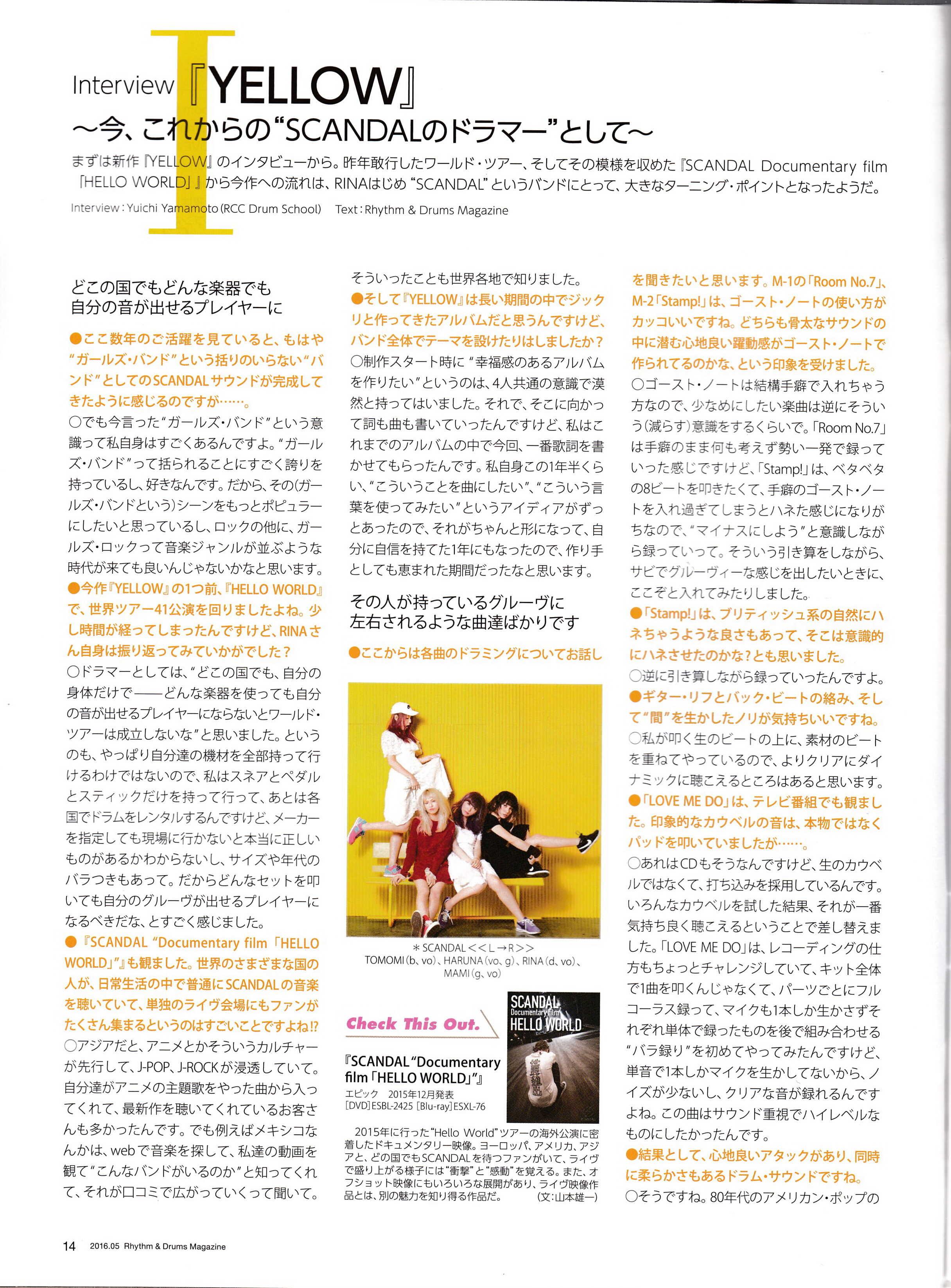 Rhythm & Drums Magazine Img_0104