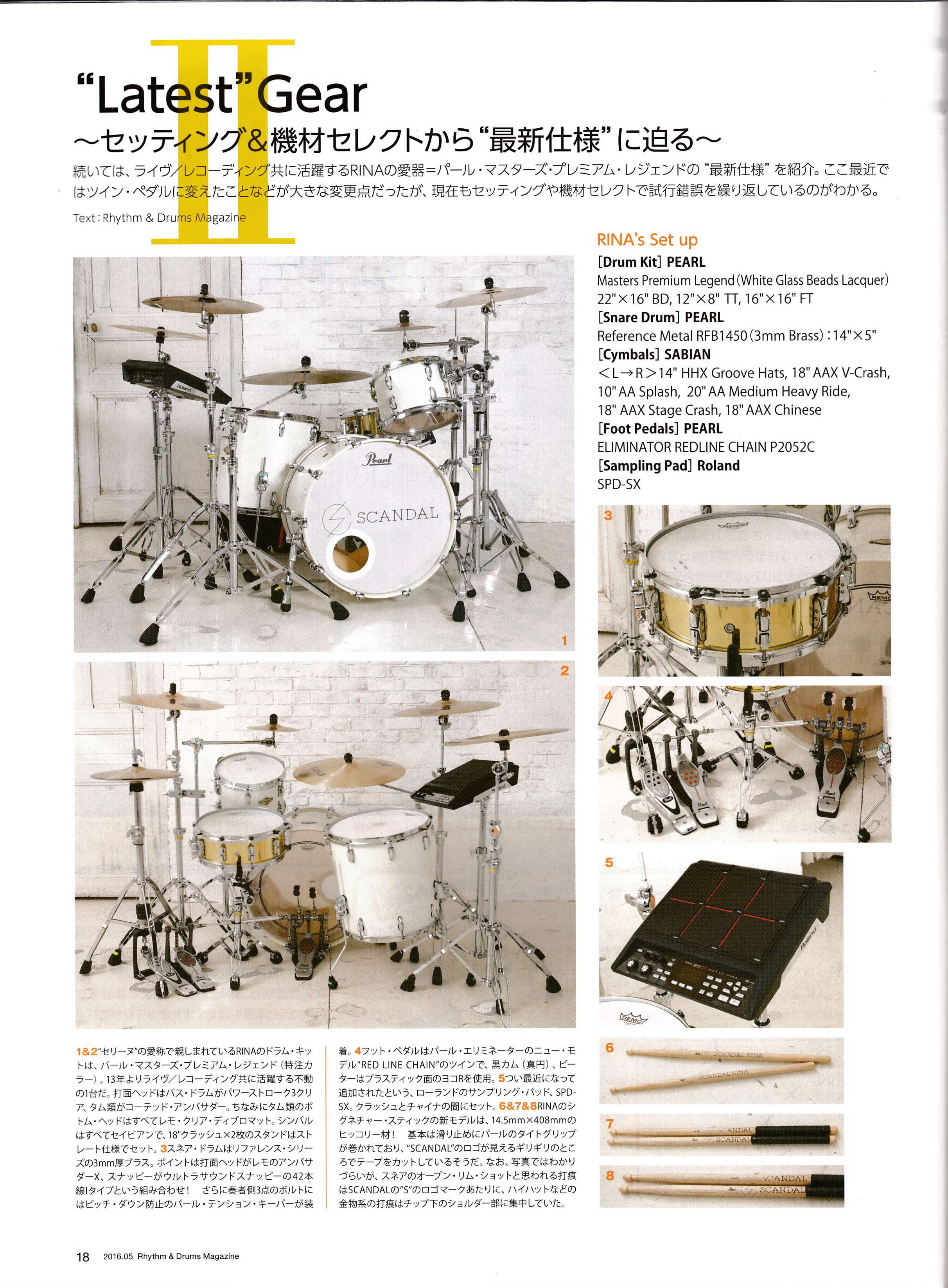 Rhythm & Drums Magazine Img_0105