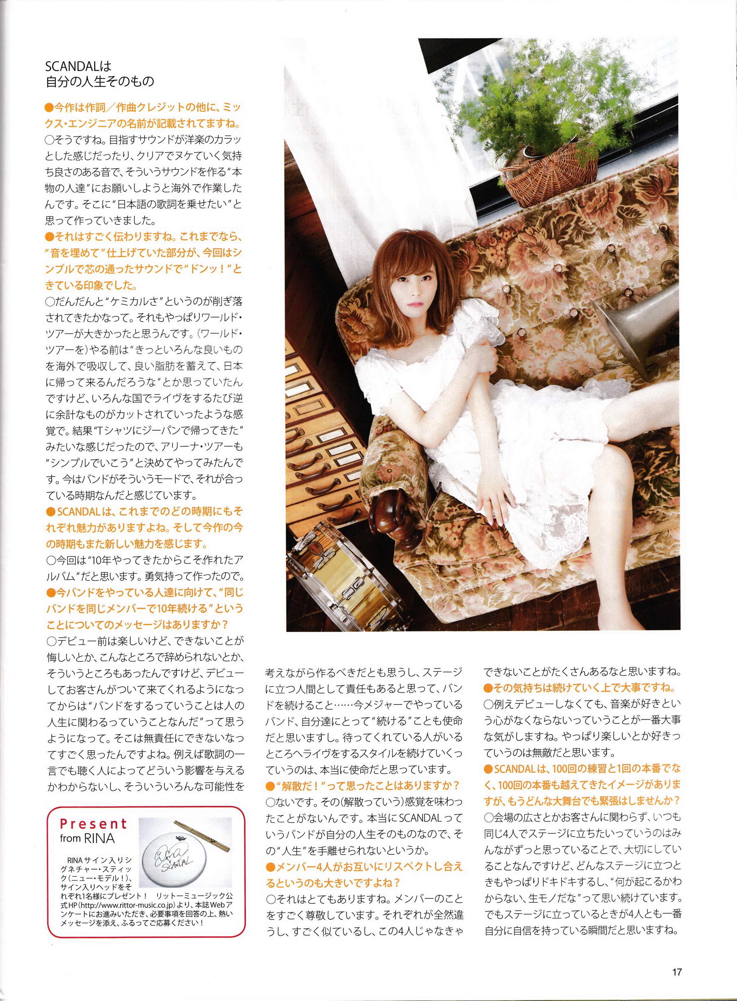 Rhythm & Drums Magazine Img_0106