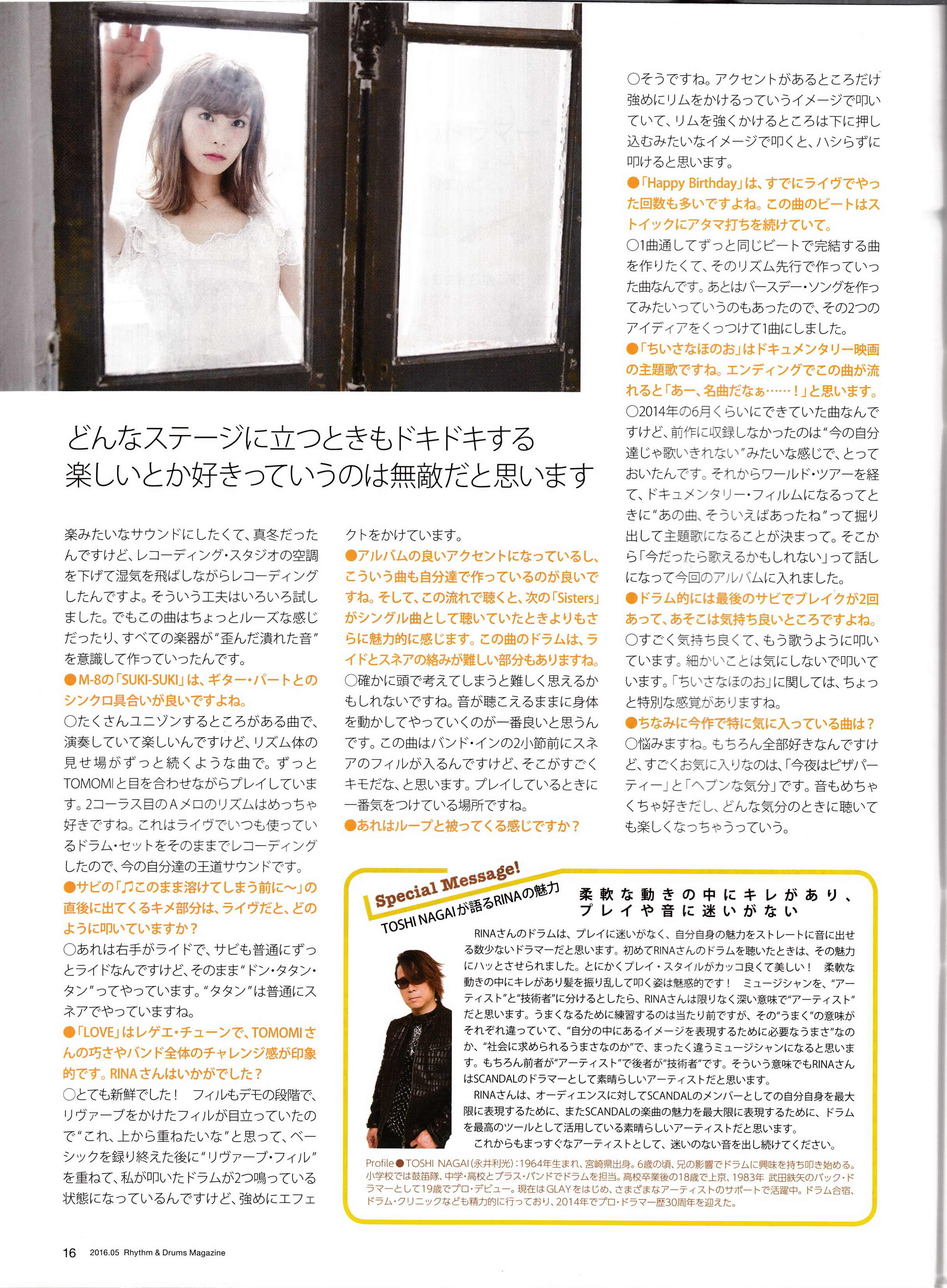 Rhythm & Drums Magazine Img_0107