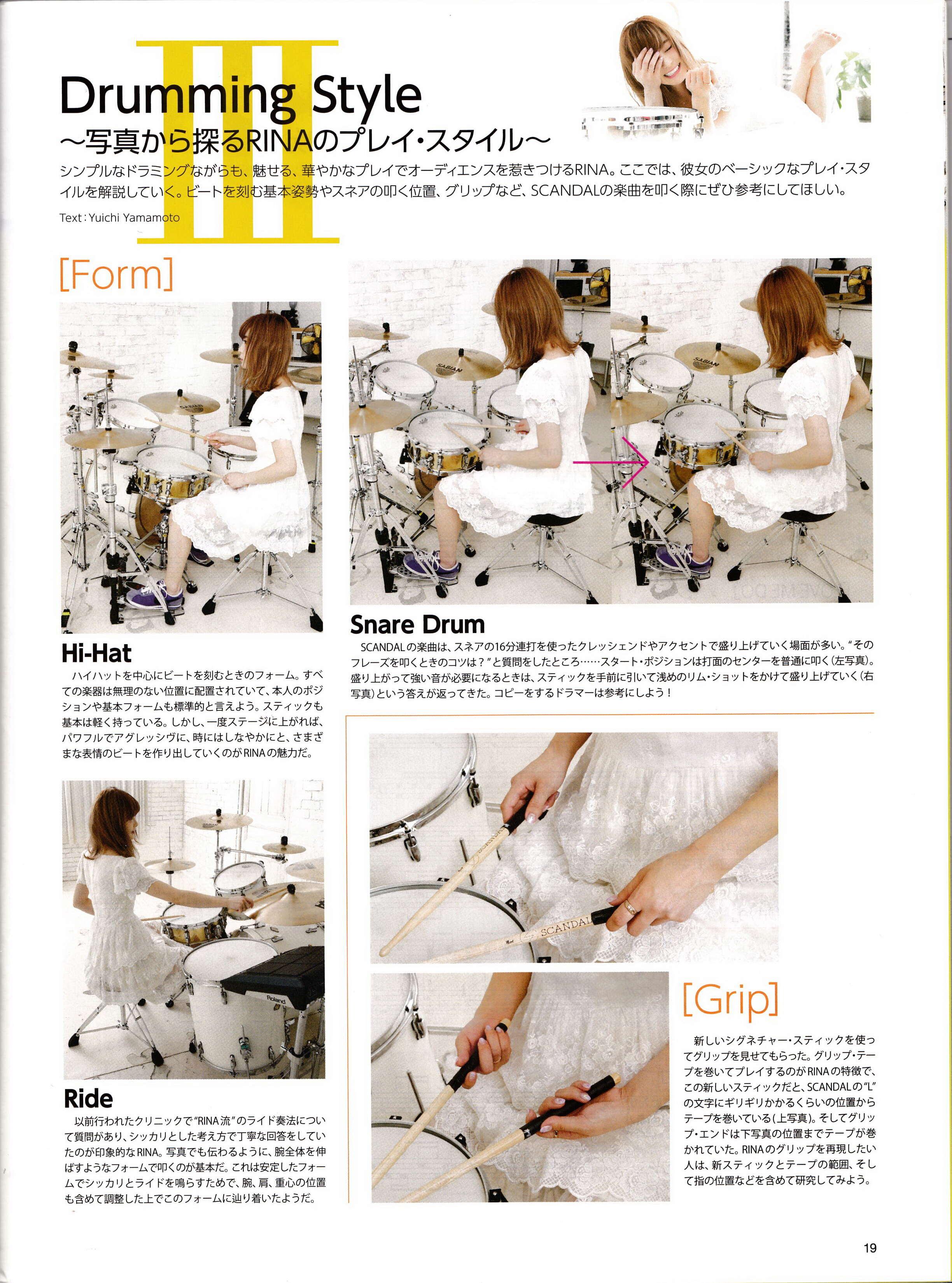 Rhythm & Drums Magazine Img_0108
