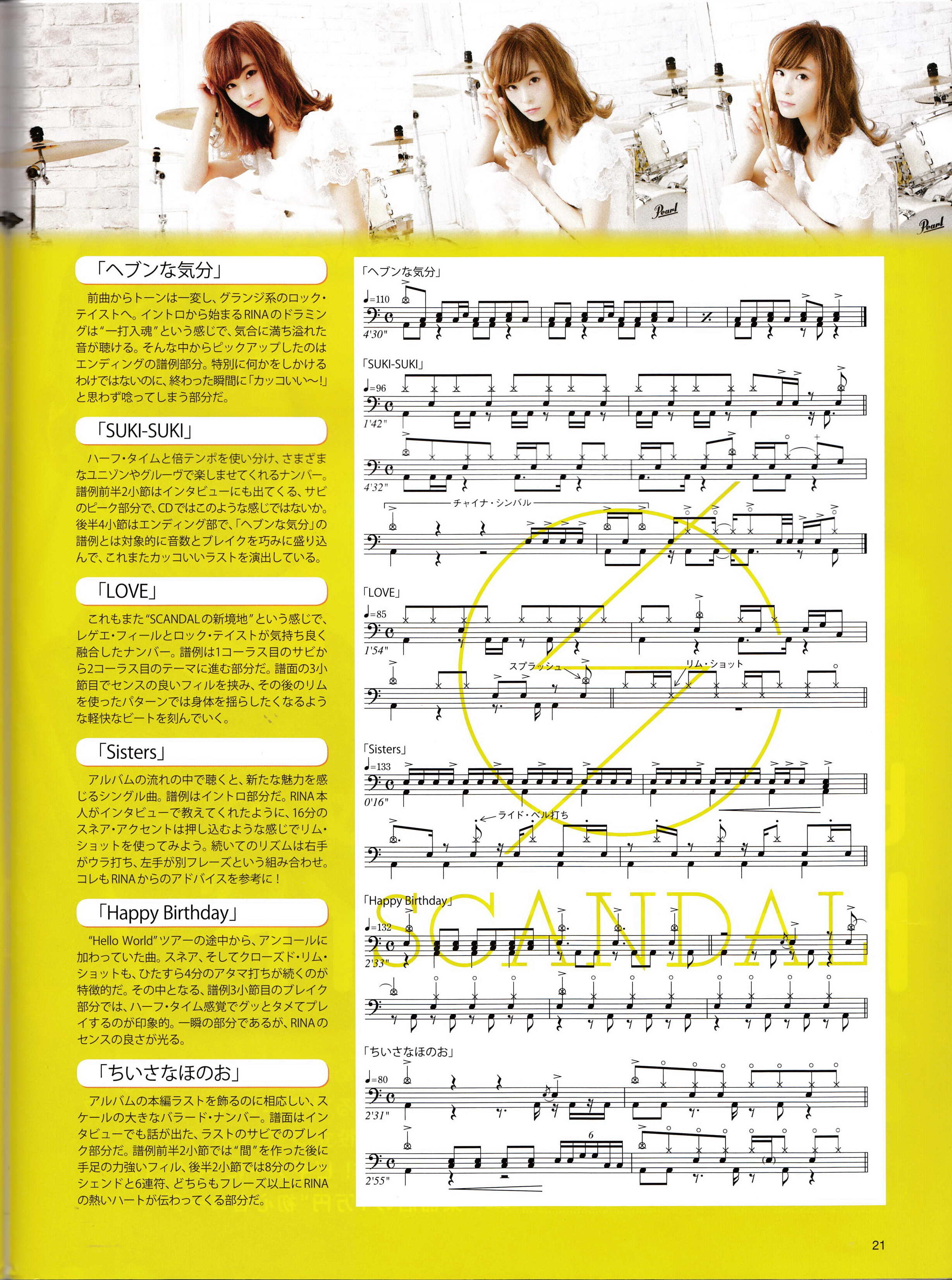 Rhythm & Drums Magazine Img_0110