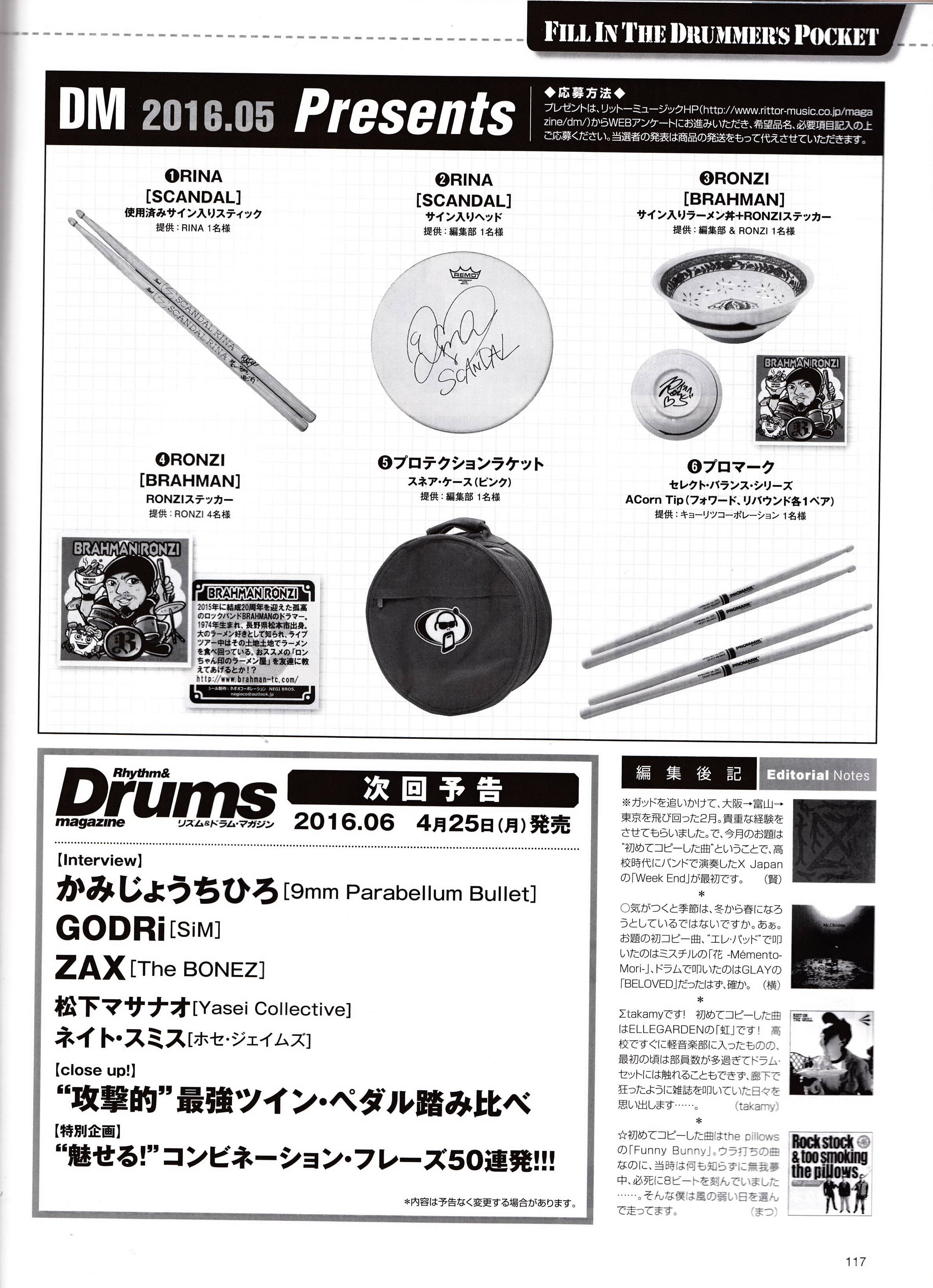 Rhythm & Drums Magazine Img_0111