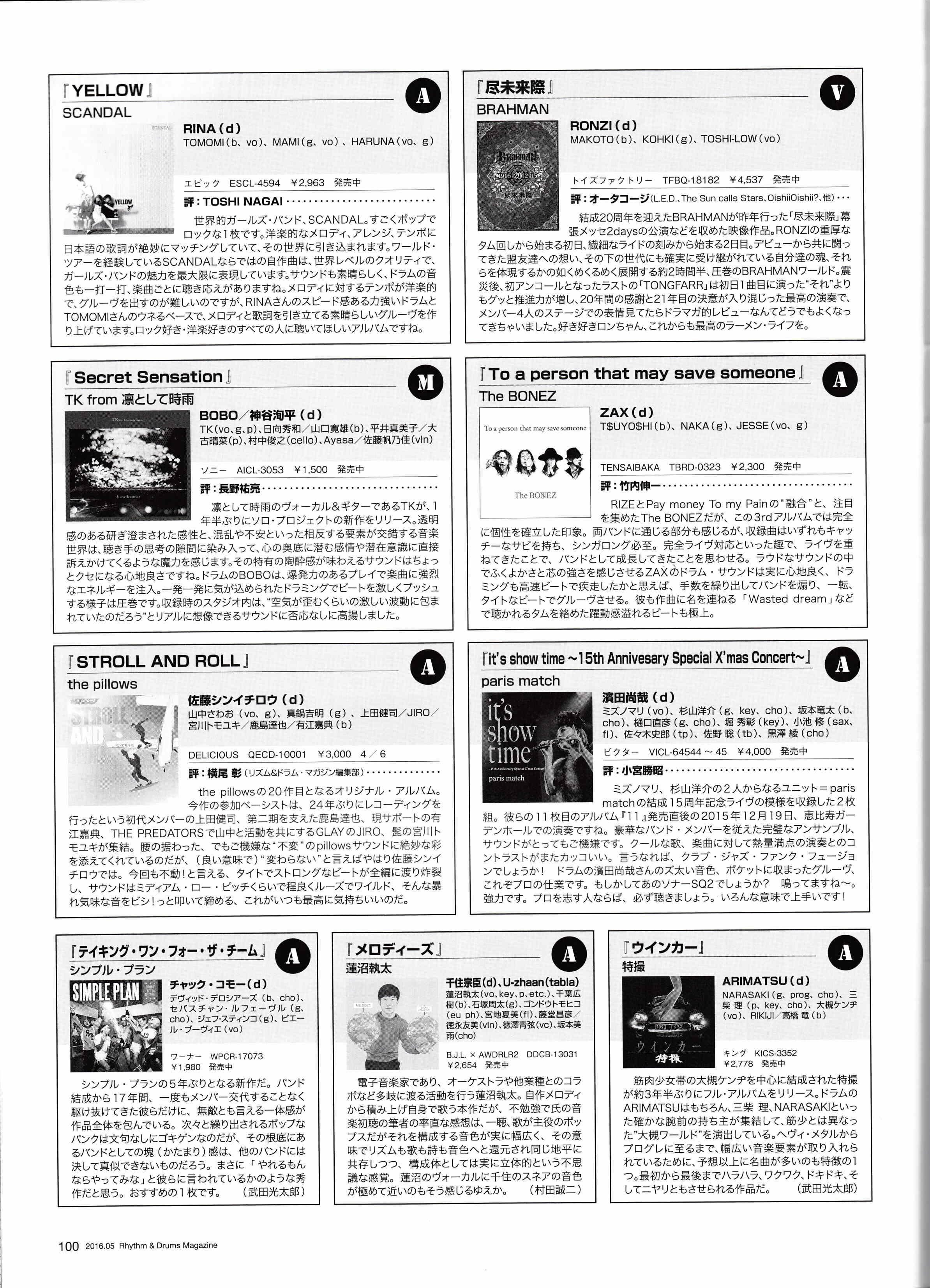 Rhythm & Drums Magazine Img_0112