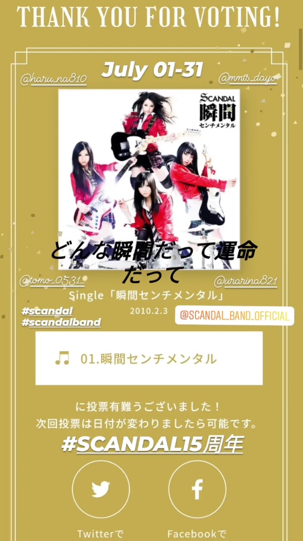 """""""SCANDAL's 15th Anniversary Song Popularity Poll""""  『VOTE YOUR BEST SONG』 - Page 2 July10"""