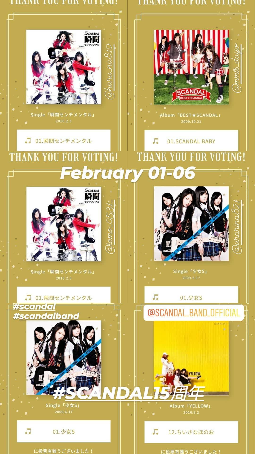 """""""SCANDAL's 15th Anniversary Popular Song Contest""""  『VOTE YOUR BEST SONG』 Meph1710"""