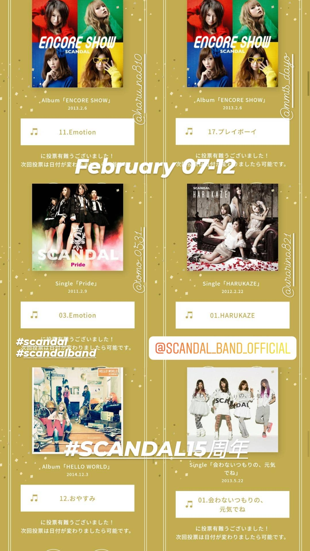 """""""SCANDAL's 15th Anniversary Popular Song Contest""""  『VOTE YOUR BEST SONG』 Meph1711"""