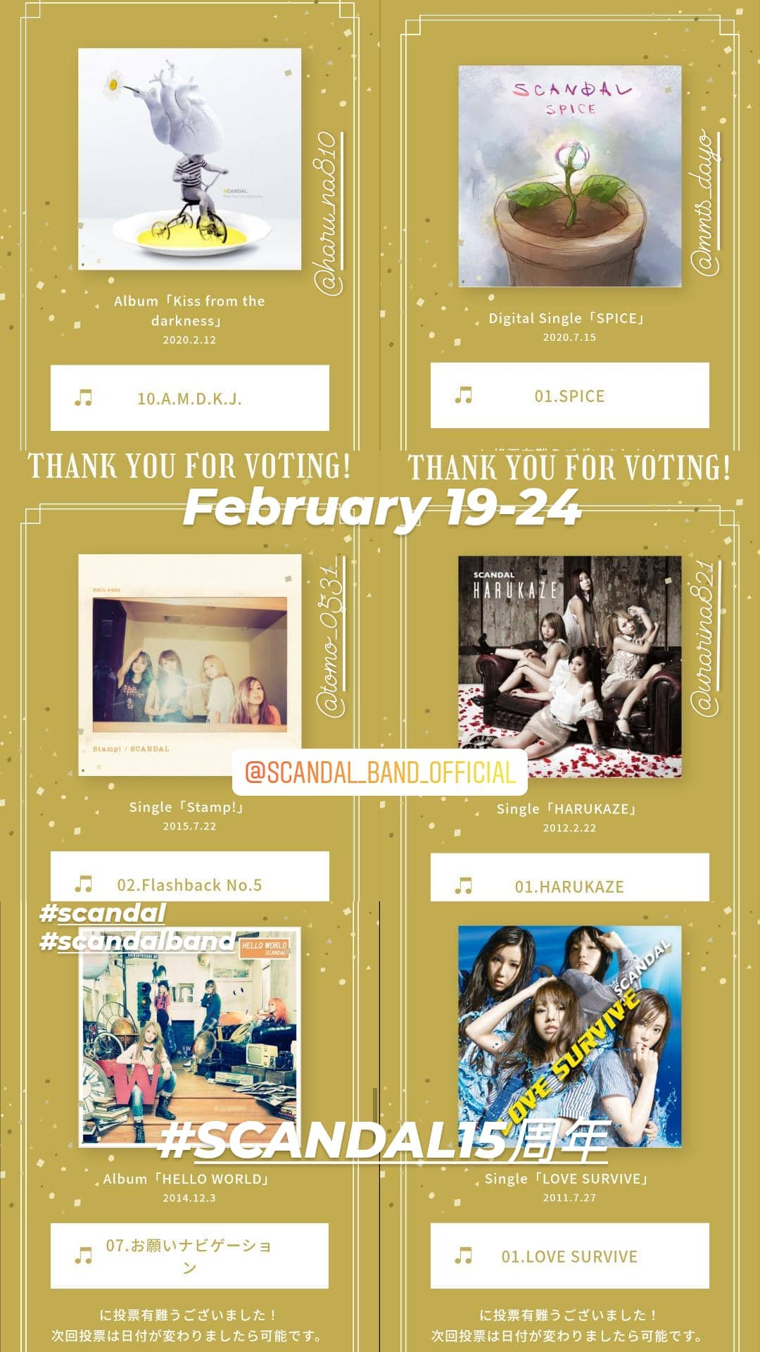 """""""SCANDAL's 15th Anniversary Popular Song Contest""""  『VOTE YOUR BEST SONG』 Meph1713"""