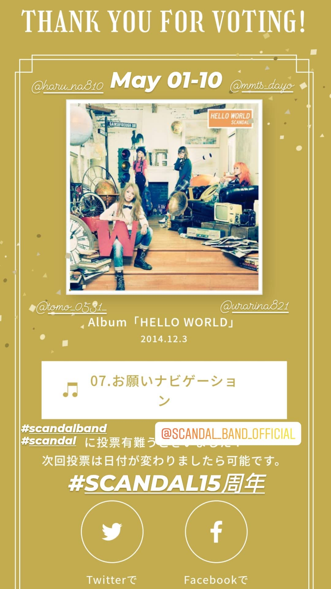 """""""SCANDAL's 15th Anniversary Popular Song Poll""""  『VOTE YOUR BEST SONG』 - Page 2 Meph1717"""