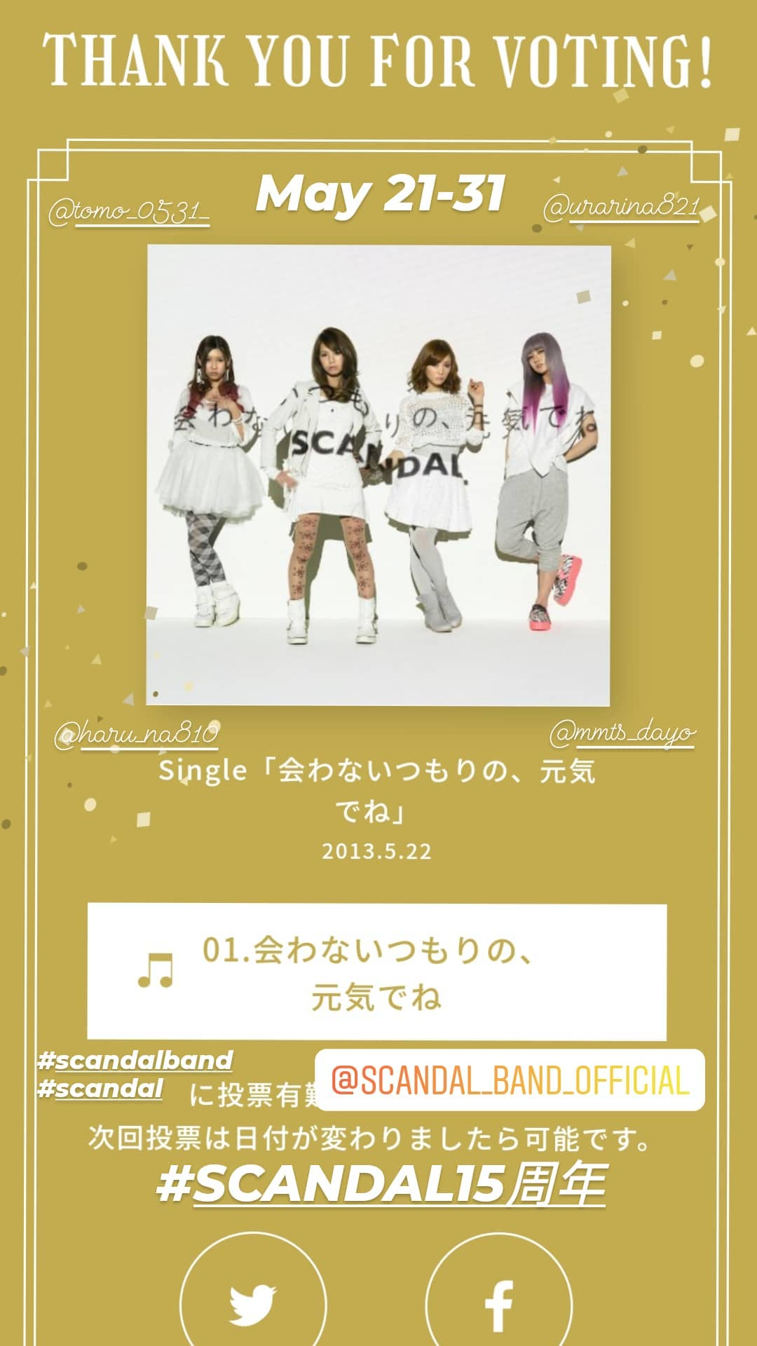 """""""SCANDAL's 15th Anniversary Popular Song Poll""""  『VOTE YOUR BEST SONG』 - Page 2 Meph1718"""