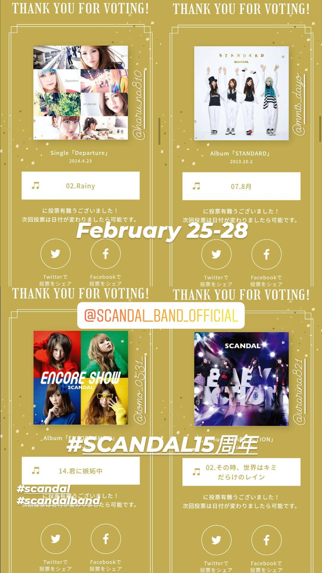"""""""SCANDAL's 15th Anniversary Popular Song Contest""""  『VOTE YOUR BEST SONG』 Nmeph110"""