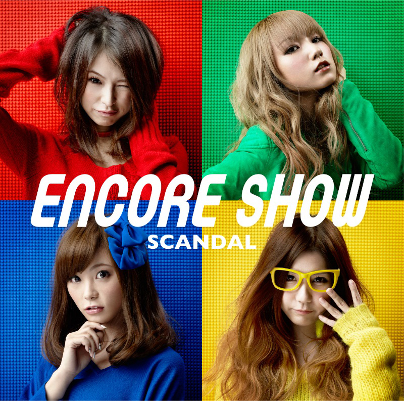 What is your favorite cover art of all singles and albums from SCANDAL? Scanda13