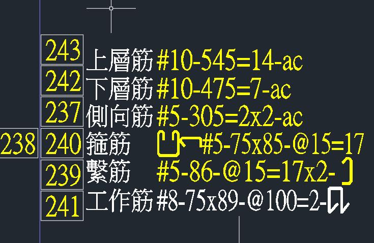 有關特殊字元能顯示卻列印不出來問題 Su10