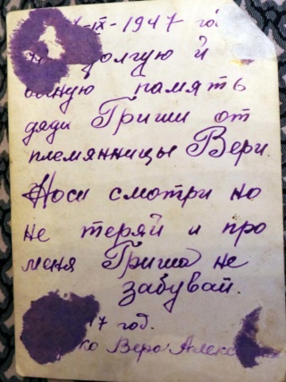 Ярославец, село P1260014