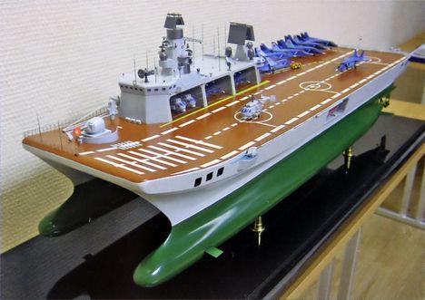 """Project 23900 """"Ivan Rogov"""" Amphibious assault ship - Page 10 Delfin10"""