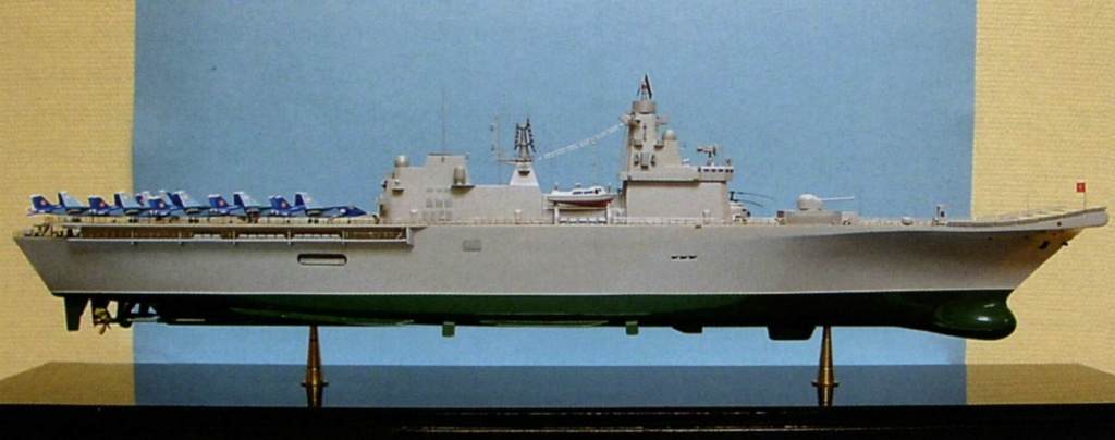 """Project 23900 """"Ivan Rogov"""" Amphibious assault ship - Page 10 Mercur10"""