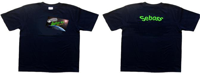 t shirt LAN Tshirt10
