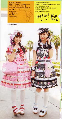 [Decololi] Deco lolita ♥ - Page 2 27879710