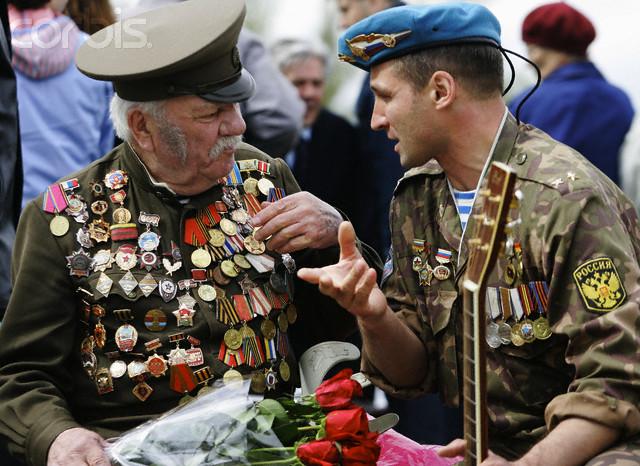 camouflage Russie64