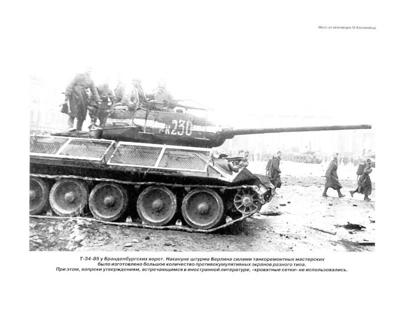 Berlin 1945 Extrai10