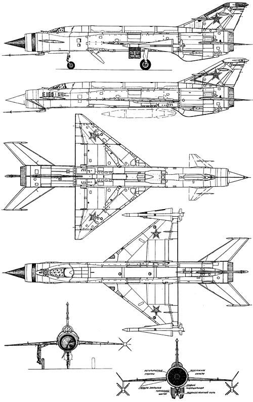 Mikoyan-Gourevitch E-152M  - Modelsvit #72030 - 1/72ème. Ye152m11