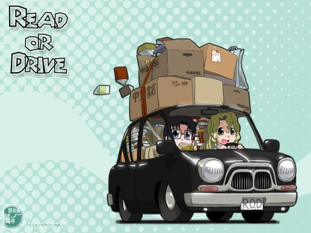 Nos vamos de vacaciones hasta el 31 de Agosto ^^ Konach10
