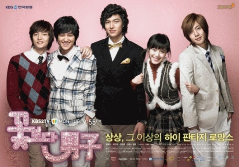 Boys Over Flowers Montag10