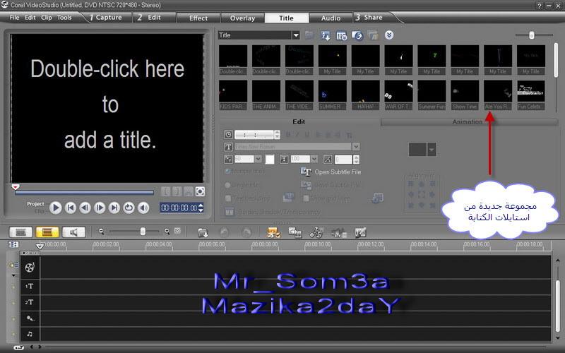 Corel Video Studio 12 فى أخر إصداراته حصريا : عملاق تحرير الميديا  حصري على منتديات الصرفندي Clip_120
