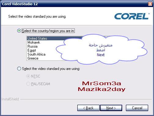 Corel Video Studio 12 فى أخر إصداراته حصريا : عملاق تحرير الميديا  حصري على منتديات الصرفندي Clip_713