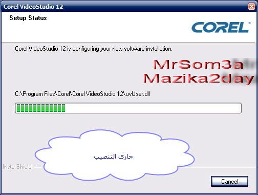 Corel Video Studio 12 فى أخر إصداراته حصريا : عملاق تحرير الميديا  حصري على منتديات الصرفندي Clip_813