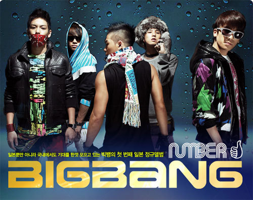 Big Bang Bigban10