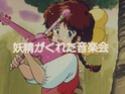 Susy aux Fleurs Magiques Copie_36
