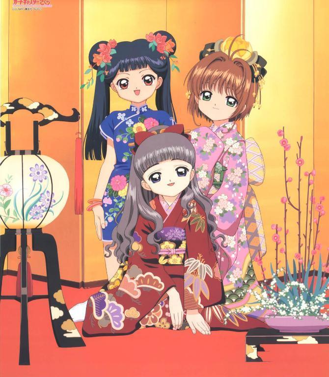 Sakura chasseuse de cartes 111