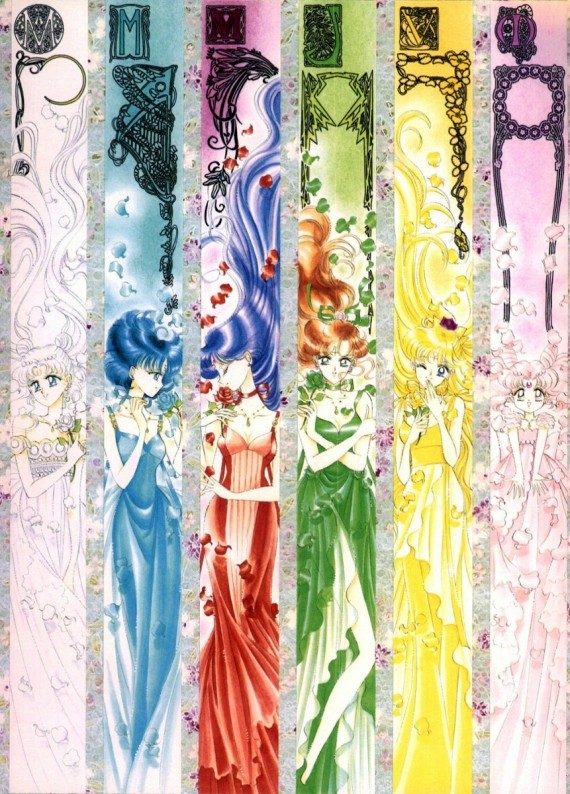 Sailor Moon 28942110