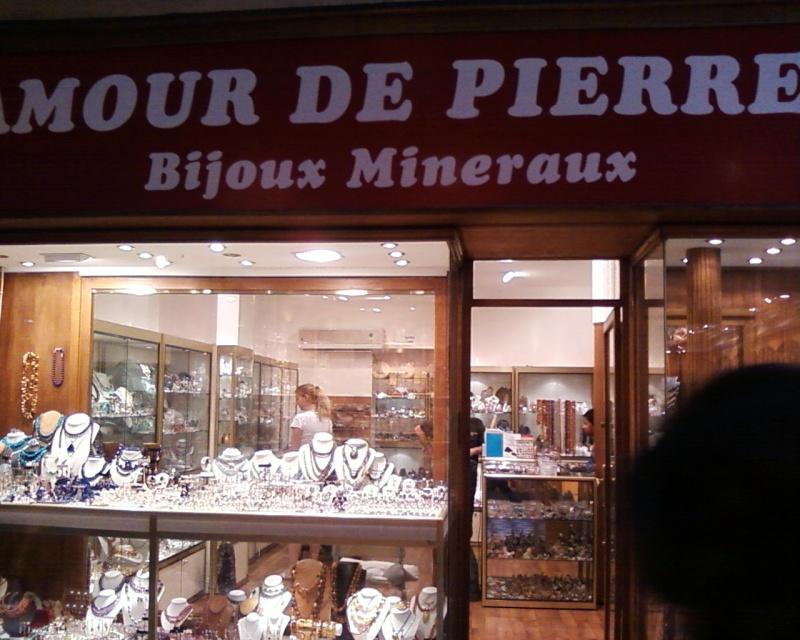 2 boutiques à Paris! 02910